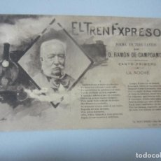Postales: POSTAL EL TREN EXPRESO. Lote 146545258
