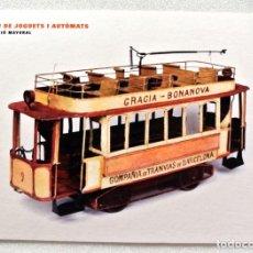 Postales: TARJETA POSTAL ANTIGUO MUSEO DEL JUGUETE DE VERDÚ, SIN CIRCULAR. Lote 152461066