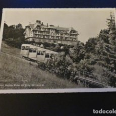 Postales: SUIZA FUNICULAR POSTAL. Lote 155597906