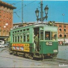 Postales: TRAM-VIES DE BARCELONA COTXE 886, SERIE 860-889, CONSTRUIT A 1924 - EDICION FERROVIARIES Nº 17 - S/C. Lote 157683766