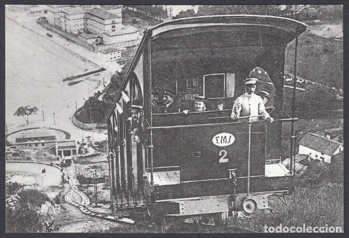 POSTAL. EDITREN. OTROS FERROCARRILES. N-5. FUNICULAR DEL MONTE IGUELDO. (Postales - Postales Temáticas - Trenes y Tranvías)