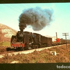 Postales: LINEA ZARAGOZA-MORA 1972 - POSTAL Nº 48 - LOCOMOTORA VAPOR 240-F-2680 SERIE 2471 - CARBON - MZA. Lote 162400594