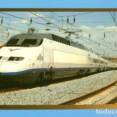 Postales: TREN ALTA VELOCIDAD - POSTAL Nº 27 - AVE 100-016 - MADRID ESTACION ATOCHA AÑO 1995. Lote 162402850