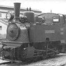 Postales: R.C.A. DE MINAS Nº 4- AÑO 1926. Lote 167687768