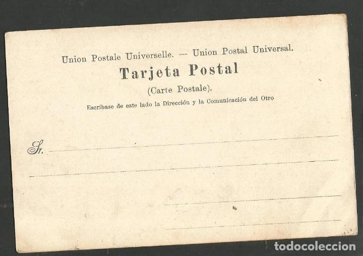 Postales: PANAMA-FERROCARRIL-VER REVERSO SIN DIVIDIR-(62.038) - Foto 2 - 175709268