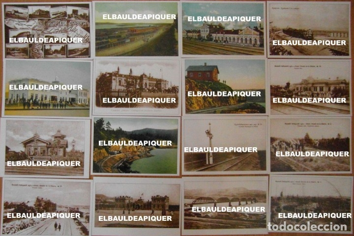 Postales: 16 REPROD. DE POSTALES DE LA CONSTRUCCION DE LINEA DE TREN DEL TRANSIBERIANO. EN RUSO - Foto 2 - 177820538
