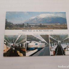 Postales: TREN JAPÓN . Lote 179398553