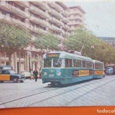 Postales: TRANVIA 1241 LINEA 47 - TRANVIAS DE BARCELONA AÑO 1967. Lote 180256796