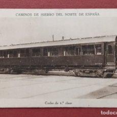 Postales: TARJETA POSTAL CAMINOS DE HIERRO DEL NORTE DE ESPAÑA. COCHE DE 1º CLASE. Lote 182888502
