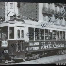 Postales: POSTAL DE TRANVIAS DE BARCELONA, COCHE 513. NUMERO 4020. Lote 189278168