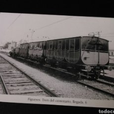 Postales: HISTORIA FERROCARRILES GERONA FIGUERES TREN DEL CENTENARIO LLEGADA 6. Lote 191360958