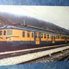 Postales: POSTAL DE RENFE. TREN M 10. UNIDADES ELÉCTRICAS 436-437-438. FERROCARRIL.. Lote 192507177