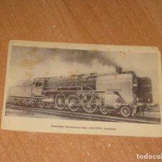 Postales: LOCOMOTORA TIPO PACIFIC ALEMANA. Lote 199515825