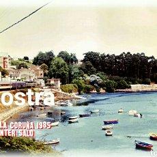 Postales: AS XUBIAS A CORUÑA 1985. Lote 205432131
