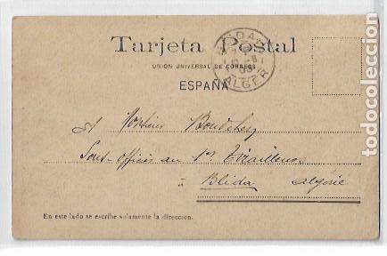Postales: PORTBOU - ESTACIÓN DEL FERROCARRIL - A. MAURI NUM. 122 - P30865 - Foto 2 - 208405121