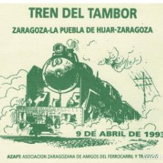 Postales: FERROCARRIL TREN TAMBOR SEMANA SANTA 1993. FLETADO POR AZAFT. Lote 209820135