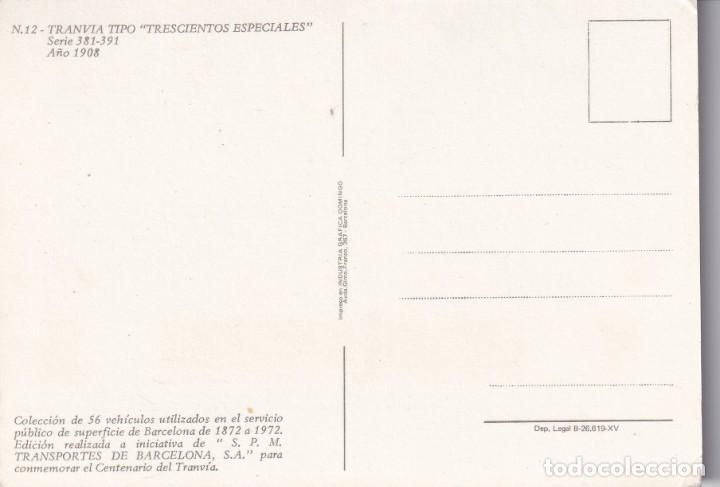Postales: POSTAL TRANVIA DEL AÑO 1908 DE BARCELONA Nº 12 SIN CIRCULAR - Foto 2 - 214322952