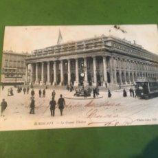 Postales: TRANVIAS - ANTIGUA POSTAL CIRCULADA 1906 REVERSO SIN DIVIDIR BORDEAUX -LE GRAND THEATRE 14X9 CM.. Lote 215666252