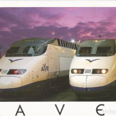 Postales: POSTAL AVE ALTA VELOCIDAD ESPAÑOLA EDICIONES 07 . 1994. Lote 220190530