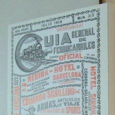 Postales: POSTAL FERROCARRIL PORTADA GUIA DE FERROCARRILES 1918. Lote 222092058