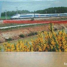 Postales: POSTAL FERROCARRIL FRANCIA TGV ATLANTIQUE DANGEAU. Lote 222093117