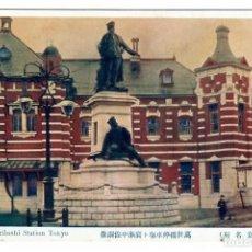 Postales: TOKIO (JAPON) - MANSEIBASHI STATION. Lote 222182401