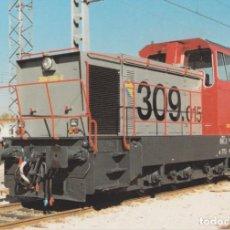 Postales: TRACTOR DE MANIOBRAS MTM,BAZAN FUENCARRAL 1996 - EUROFERS Nº548 - S/C. Lote 222833247