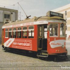 Postales: TRANVÍAS DE LISBOA, COCHE Nº237, MAYO 1991 - EUROFERS Nº898 - S/C. Lote 222840700