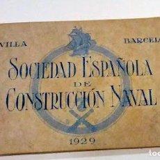 Postales: SOCIEDAD ESPAÑOLA DE CONSTRUCCIÓN NAVAL - 1929 - BLOCK CON 8 POSTALES DE TRENES. Lote 228567315