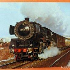 Postales: POSTAL - MAQUINA TREN - H-KARTE 11101/78.2 - LOCOMOTIVES OF THE GERMAN RAILWAYS. Lote 228618910