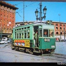 Postales: TRAM-VIES DE BARCELONA COTXE 886-SERIE 860-889, POSTAL SIN CIRCULAR DEL AÑO 1979. Lote 234294760