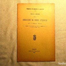 Postales: 1905 - ELECTRIFICACIÓN DEL TRANVÍA MADRID A LEGANÉS. Lote 243902780
