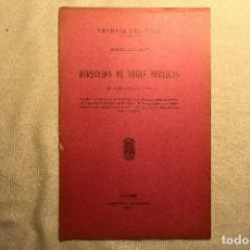 Postales: 1905 - MADRID - PROYECTO DE TRANVÍA ELÉCTRICO ATOCHA - DELICIAS. Lote 243903015