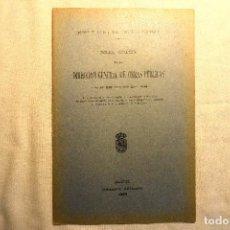 Postales: 1905 - MADRID - ELECTRIFICACIÓN TRANVÍA ENTRE DIEGO DE LEÓN Y LA GLORIETA DEL CISNE (RUBÉN DARÍO). Lote 243903325
