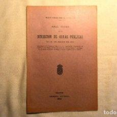 Postales: 1905 - AUTORIZACIÓN DE PROLONGACIÓN DEL TRANVÍA VENTAS - CIUDAD LINEAL AL PARADOR DEL ESPÍRITU SANTO. Lote 243904645