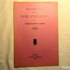 Postales: 1906 - BASES DEL CONCIERTO ENTRE AYUNTAMIENTO DE MADRID Y COMPAÑÍA MADRILEÑA DE TRACCIÓN. Lote 243905340
