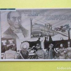 Postales: POSTAL FERROCARRIL CENTENARIO ESPAÑA 1848 - 1948 - CIRCULADA EN 1954 EDICIONES CARRERAS MIGUEL BIADA. Lote 247295245