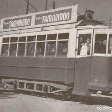 Postales: POSTAL - TRAMVIA / TRANVIA MATARO - ARGENTONA 1928 A 1965 - EUROFER AMICS FERROCARRIL PUBL TAMARINDO. Lote 253865115