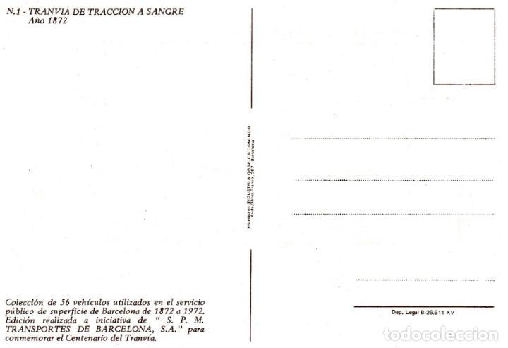 Postales: Ad302 CENTENARIO DEL TRANVIA BARCELONA 1872-1972 COLECCIÓN DE 56 POSTALES ¡COMPLETA! - Foto 4 - 254465430