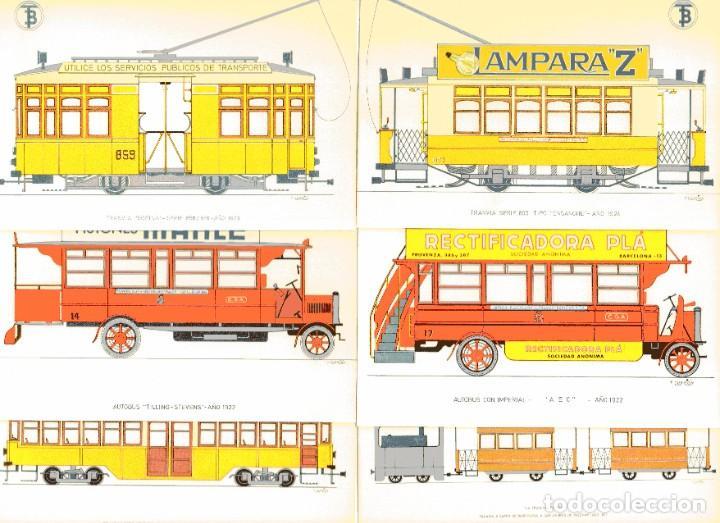 Postales: Ad302 CENTENARIO DEL TRANVIA BARCELONA 1872-1972 COLECCIÓN DE 56 POSTALES ¡COMPLETA! - Foto 6 - 254465430