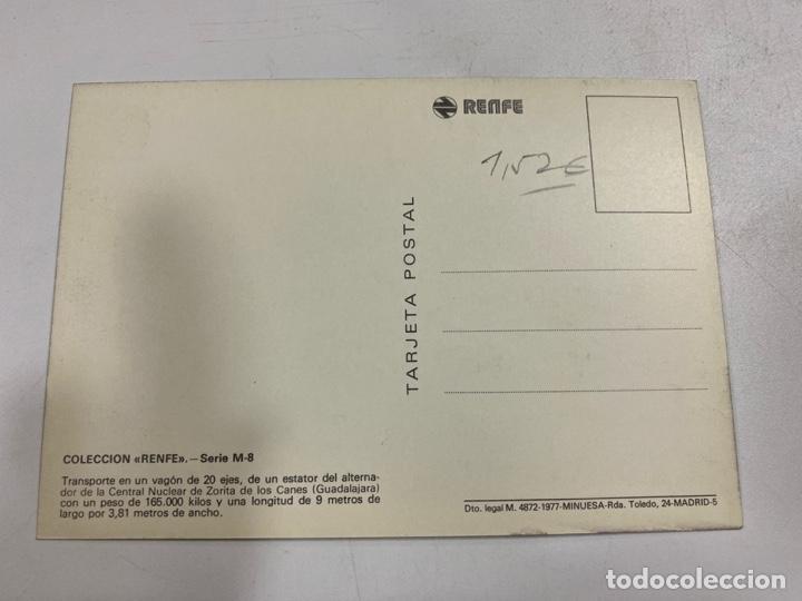 Postales: TARJETA POSTAL. TRANSPORTE VAGÓN DE 20 EJES. COLECCIÓN RENFE. SERIE M-8 - Foto 2 - 254979210