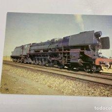Postales: TARJETA POSTAL. LOCOMOTORA CONFEDERACION DE 2700 CV. COLECCION RENFE. SERIE R-7. Lote 254985540