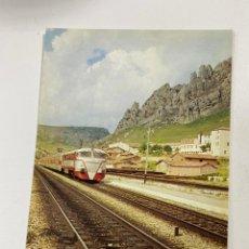 Postales: TARJETA POSTAL. PANCORBO, TRAMO FERROVIARIO BURGOS-VITORIA. COLECCION RENFE.SERIE ID-10. Lote 254987025
