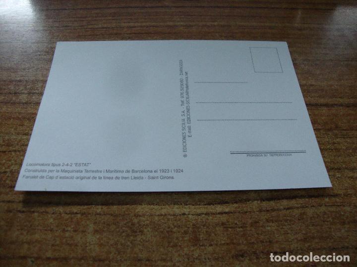 Postales: POSTAL 90 ANIVERSARI FERROCARRIL LLEIDA BALAGUER SIN CIRCULAR - Foto 2 - 256020385