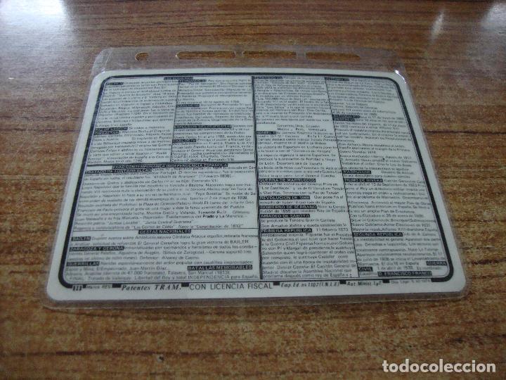 Postales: FICHA BZB HISTORIA DE ESPAÑA II - Foto 2 - 256021440