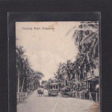 Postales: POSTAL DE SINGAPUR - GAYLANG ROAD, SINGAPORE. Lote 270141463