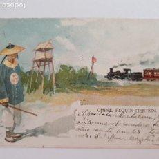 Postales: CHINA - LÍNEA DEL FERROCARRIL PEKÍN TIENTSIN / TIANJIN - P53428. Lote 270638713