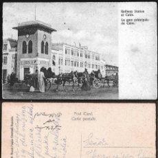 Postales: 1138 - AFRICA EGIPTO EL CAIRO ESTACIÓN DEL TREN FERROVIARIA RAILWAY STATION - POSTAL 1910'. Lote 277155783