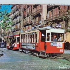 Postales: POSTAL TRAN-VIES. Lote 277617153