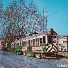 Postales: POSTAL TRAN-VIES. Lote 277619803